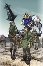 Мобильный доспех Гандам: Стальнокровные сироты / Kidou Senshi Gundam: Tekketsu no Orphans (2015)