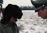 Сцена из фильма Зоя Космодемьянская (2021) Зоя Космодемьянская сцена 2