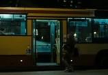 Фильм Ноль / Zero (2009) - cцена 6