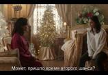 Сцена из фильма На месте принцессы: Новая жизнь / The Princess Switch: Switched Again (2020) На месте принцессы: Новая жизнь сцена 3