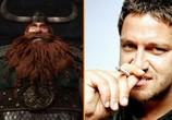 ТВ Мир фантастики: Как приручить дракона: Движущиеся картинки / How to Train Your Dragon (2011) - cцена 2