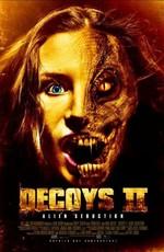 Приманки 2: Второе обольщение / Decoys 2: Alien Seduction (2007)