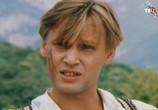 Фильм Сердца трёх 2 (1993) - cцена 1