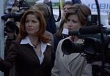 Фильм Вашингтонский снайпер: 23 дня ужаса / D.C. Sniper: 23 Days of Fear (2003) - cцена 3