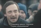 Фильм Инферно / Inferno (2014) - cцена 5