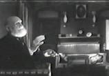 Фильм Перед судом истории (1965) - cцена 3