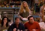 Сцена из фильма Друзья / Friends (1994) Друзья