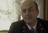 Сериал Красная площадь (2004) - cцена 2
