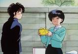 Мультфильм Семейные проблемы Ягами / Yagami-kun no Katei no Jijou (1990) - cцена 1