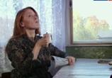 Фильм Во саду ли, в огороде (2012) - cцена 6