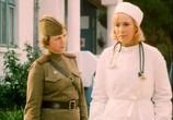 """Фильм Кодовое название -""""Южный гром"""" (1980) - cцена 7"""