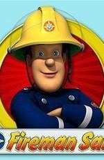 Пожарный Сэм - Большой огонь Понтипанди / Fireman Sam - The Great Fire Of Pontypandy (2010)