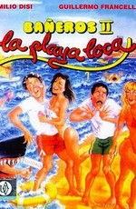 Сумасшедший пляж / La Playa Loca (1989)