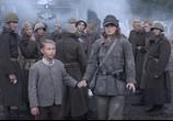 Сцена из фильма Бункер / Der Untergang (2005) Бункер