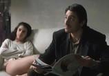 Фильм Считанные дни / Días contados (1994) - cцена 3