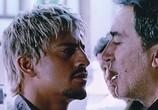 Сцена из фильма Последний рассвет / Entre chiens et loups (2002) Последний рассвет сцена 2