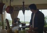 Сцена из фильма Заложник / Seized (2020) Заложник сцена 2