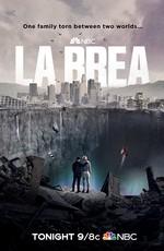Ла-Брея