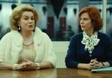 Фильм Отчаянная домохозяйка / Potiche (2011) - cцена 2