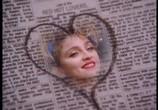 Музыка Madonna - Celebration: The Video Collection (2009) - cцена 1
