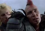 Фильм Безумный Макс 2: Воин дороги / Mad Max 2 (1981) - cцена 5