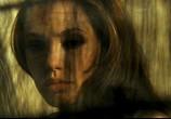 Фильм Особо опасен / Wanted (2008) - cцена 9