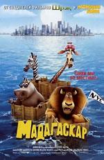 Мадагаскар / Madagascar (2005)