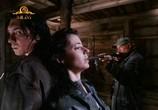 Сцена из фильма Подводное течение / Undertow (1996) Подводное течение сцена 13