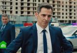 Сцена из фильма Адмиралы района (2020)