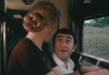 Сцена из фильма Стоянка поезда - две минуты (1972) Стоянка поезда - две минуты сцена 3