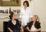 Сцена из фильма Ой, мамочки / Baby Mama (2008) Ой, мамочки