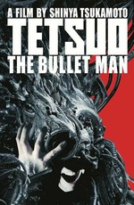 Тэтсуо: Человек-пуля / Tetsuo: The Bullet Man (2009)