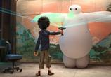 Мультфильм Город героев / Big Hero 6 (2014) - cцена 4