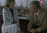 Сцена из фильма Возьму твою боль (1980) Возьму твою боль сцена 15