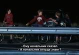 Фильм Дом / Home (2008) - cцена 3