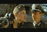 Сцена из фильма Поп (2010)