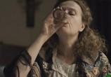 Сцена из фильма Разведчицы (2013) Разведчицы сцена 3