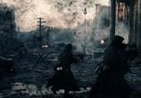 Сцена из фильма Сталинград (2013)