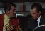 Фильм Закоулок убийц / Murderers' Row (1966) - cцена 2