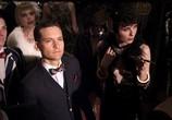 Фильм Великий Гэтсби / The Great Gatsby (2013) - cцена 6