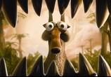 Мультфильм Ледниковый период 3: Эра динозавров / Ice Age: Dawn of the Dinosaurs (2009) - cцена 1