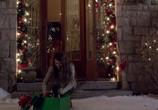Фильм В канун Рождества / One Christmas Eve (2014) - cцена 7