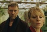 Фильм Стокгольмская восточная / Stockholm Östra (2011) - cцена 3