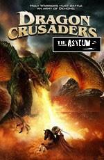Драконьи крестоносцы