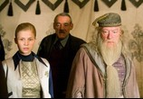 Фильм Гарри Поттер и кубок огня / Harry Potter and the Goblet of Fire (2005) - cцена 2