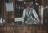 Фильм Трест, который лопнул (1982) - cцена 2