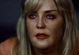 Сцена из фильма Альфа Дог / Alpha Dog (2007) Альфа Дог сцена 3
