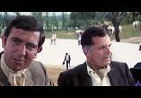 Фильм Джеймс Бонд: Коллекционное издание к 50-летию / James Bond: 50th Anniversary Edition (1962-2008) (1962) - cцена 3