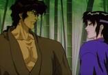 Мультфильм Манускрипт ниндзя / Ninja Scroll (Jûbei ninpûchô) (1993) - cцена 1