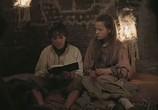 Фильм Шторм: Письма огня / Storm: Letters van Vuur (2017) - cцена 3